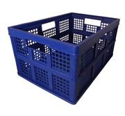 Blue collapsible crate
